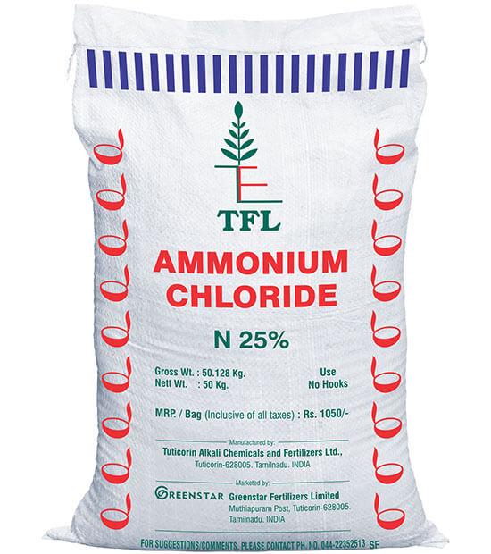 TFL Ammonium Chloride