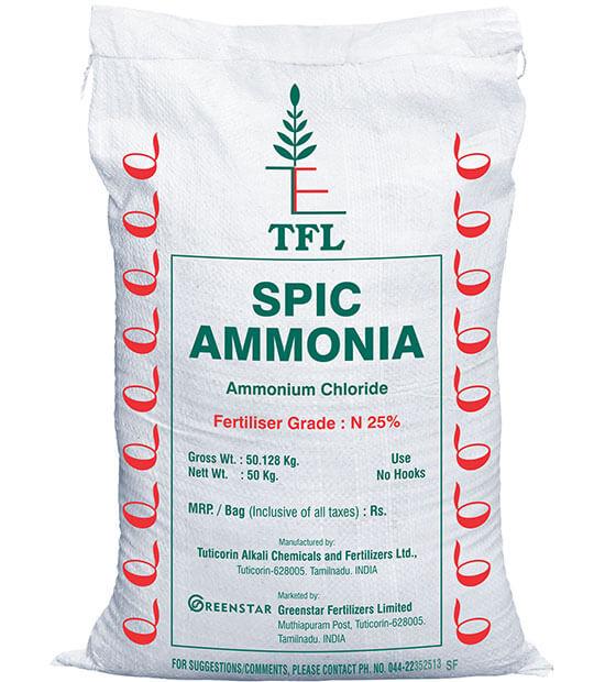 SPIC Ammonia