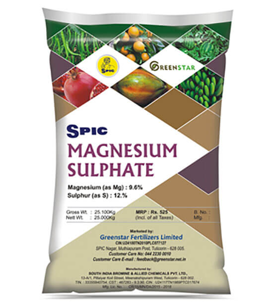 SPIC Magnesium Sulphate