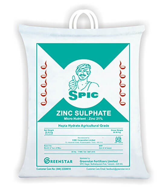 SPIC Zinc Sulphate <span>(Hepta Hydrate)</span>