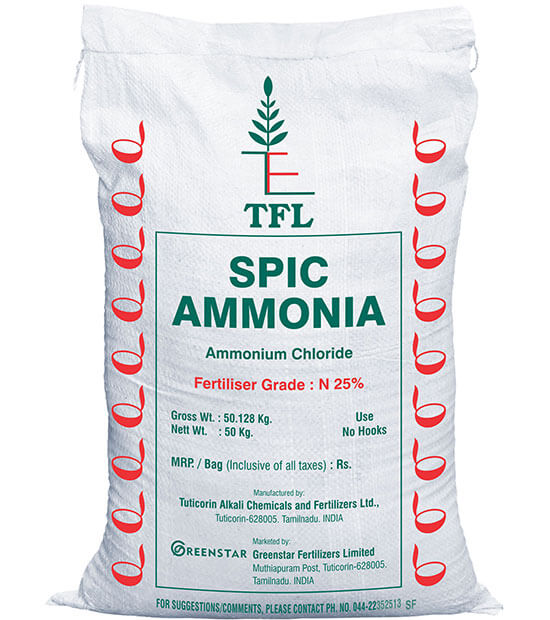 SPIC Ammonia (Agricultural Grade)