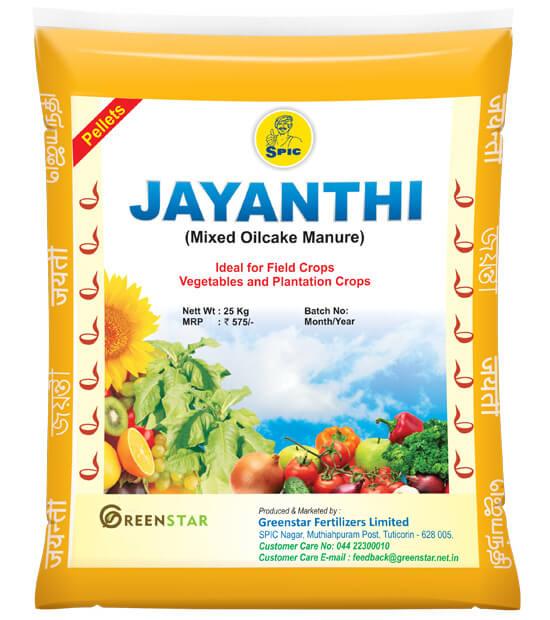 SPIC Jayanthi